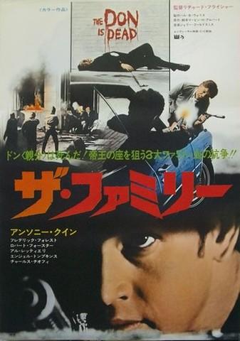 映画ポスター1593: ザ・ファミリー