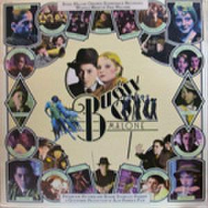LPレコード206: ダウンタウン物語(ジャケット角折れあり・輸入盤)