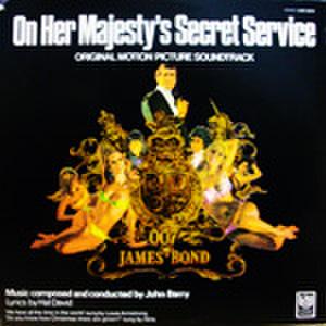 LPレコード538: 女王陛下の007(輸入盤・ジャケット角折れ角欠損あり)