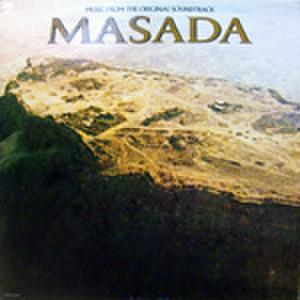 LPレコード296: 炎の砦マサダ(輸入盤)