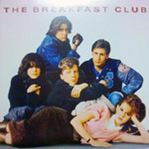 LPレコード170: ブレックファスト・クラブ(輸入盤)