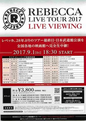 映画チラシ: REBECCA LIVE TOUR 2017 LIVE VIEWING(片面)