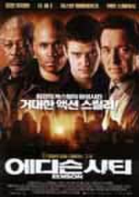 韓国チラシ941: EDISON