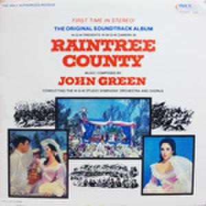 LPレコード581: 愛情の花咲く樹(輸入盤・ジャケットシミあり)