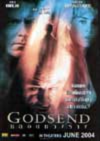 タイチラシ0815: GODSEND