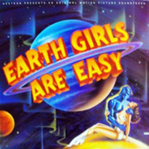 LPレコード588: ボクの彼女は地球人(輸入盤・ジャケット切込みあり)