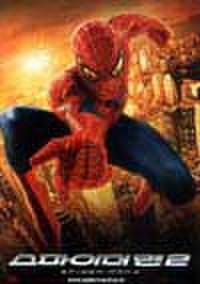 韓国チラシ588: スパイダーマン2
