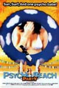 タイチラシ0083: サイコビーチ・パーティ