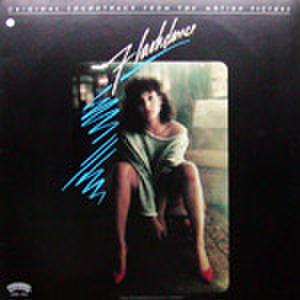 LPレコード011: フラッシュダンス
