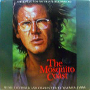 LPレコード338: モスキート・コースト(輸入盤)