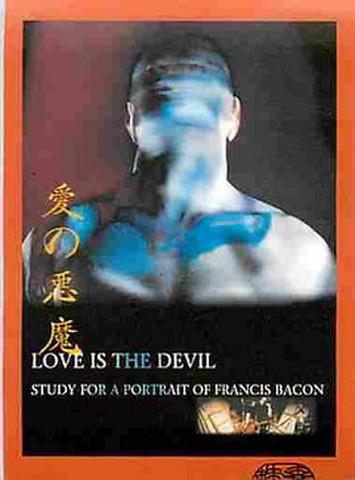 愛の悪魔(半券)