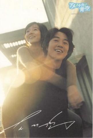 映画チラシ: アメノナカノ青空(小型・ポストカード)
