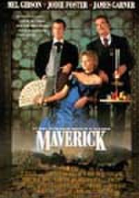 タイチラシ0577: マーヴェリック