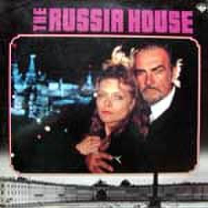 レーザーディスク301: ロシア・ハウス