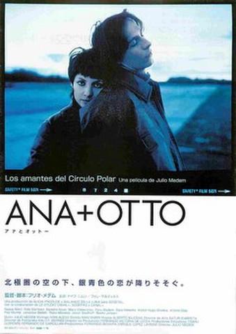 映画チラシ: アナとオットー
