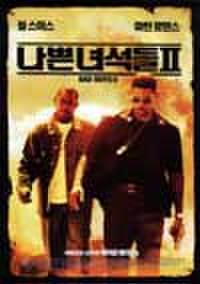 韓国チラシ055: バッドボーイズ2バッド