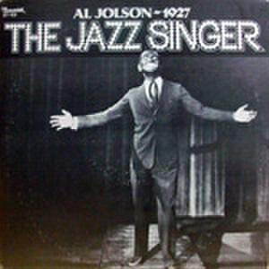 LPレコード557: ジャズ・シンガー