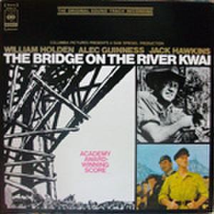 LPレコード641: 戦場にかける橋