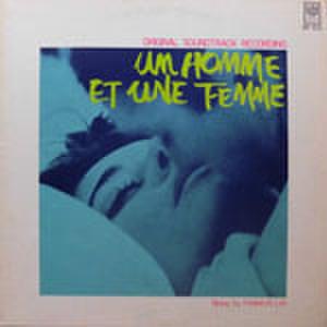 LPレコード217: 男と女