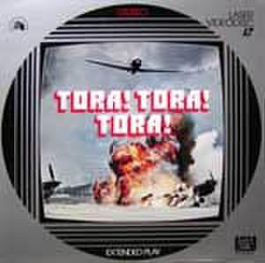 レーザーディスク500: トラ!トラ!トラ!