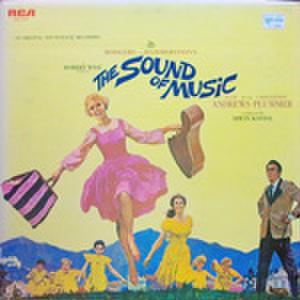 LPレコード637: サウンド・オブ・ミュージック