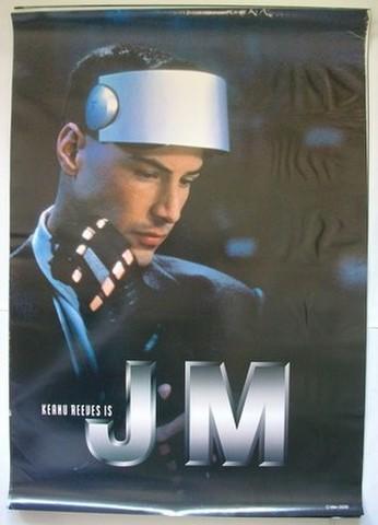 映画ポスター1149: JM
