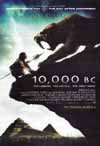 タイチラシ0031: 紀元前1万年