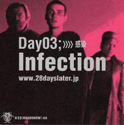 映画チラシ: 28日後...(小型・正方形・Day03;Infection)