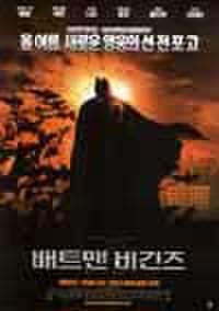 韓国チラシ809: バットマン・ビギンズ