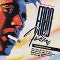サントラCD003: フォードフェアレーンの冒険(輸入盤)