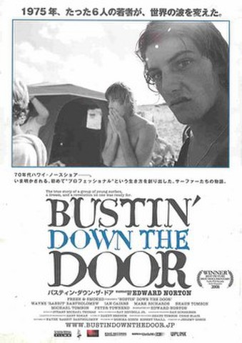 映画チラシ: バスティン・ダウン・ザ・ドア
