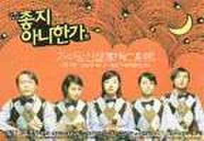韓国チラシ475: Shim's family