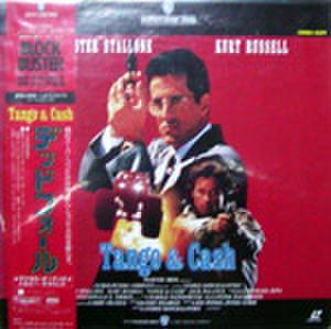 レーザーディスク013: デッドフォール<劇場公開版・シネマスコープサイズ>
