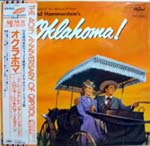 LPレコード113: オクラホマ!