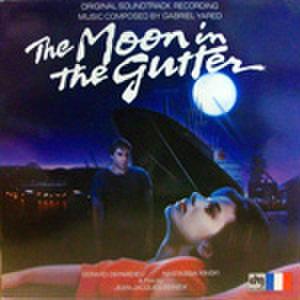 LPレコード345: 溝の中の月(輸入盤)
