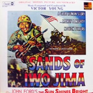 LPレコード630: 硫黄島の砂(輸入盤)