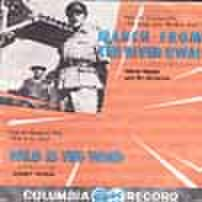 EPレコード156: 戦場にかける橋/ワイルド・イズ・ザ・ウインド