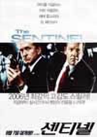 韓国チラシ821: ザ・センチネル 陰謀の星条旗