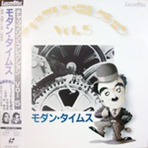 レーザーディスク640: チャップリン・コレクションVol.5 モダン・タイムス