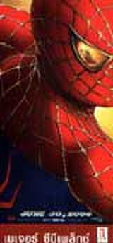 タイチラシ0099: スパイダーマン2