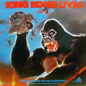 LPレコード075: キングコング2(輸入盤・ジャケットテープ補修あり)