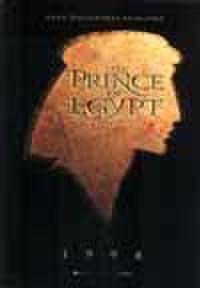 タイチラシ0053: プリンス・オブ・エジプト