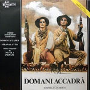 LPレコード176: イタリア不思議旅(輸入盤)
