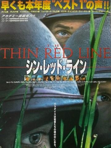 映画ポスター1311: シン・レッド・ライン