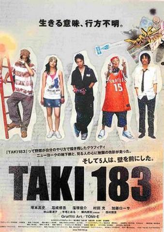 映画チラシ: TAKI 183