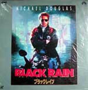 レーザーディスク457: ブラック・レイン トリミング版<スタンダードサイズ>