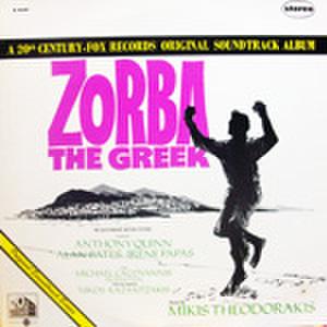 LPレコード611: その男ゾルバ(輸入盤・ジャケット穴あり)
