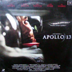 レーザーディスク025: アポロ13<ワイド>