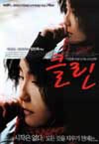 韓国チラシ226: CLEAN