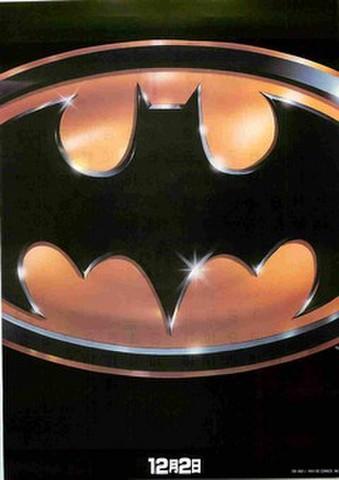 映画チラシ: バットマン(題字なし)